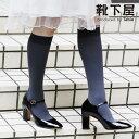 【靴下屋】 60デニールハイソックス / 靴下 タビオ Tabio くつ下 レディース 日本製
