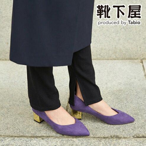【あす楽】【靴下屋】◆WEB限定◆ スリットレギンス 10分丈 / 靴下 タビオ Tabio くつ下 リブレギンス パンツ レギンス リブレギンス スパッツ レディース 日本製