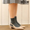 【あす楽】【靴下屋】 消臭ナイロンソックス / 靴下 タビオ...