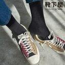【Tabio MEN】 メンズ オールラウンダーソックス / 靴下屋 靴下 タビオ Tabio くつ下 メンズ 日本製