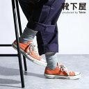 【靴下屋】 薄手の三つ折りショートソックス / 靴下屋