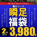 0208huku-20140625