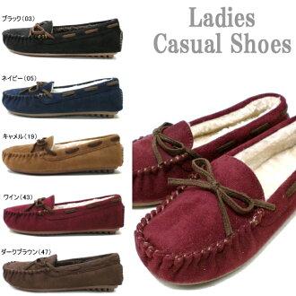 女裝休閒鞋休閒鞋婦女莫卡辛麂皮絨狀物質 [61100
