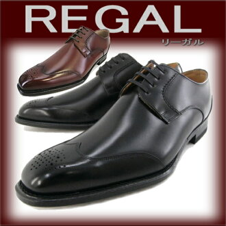 Legal business wing tip ❑ REGAL 123R AL men's wingtip shoes business Regal leather cowhide leather shoes _ _