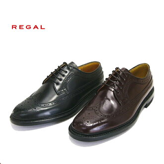Legal business mens 1 REGAL 2589 N wing tips business shoes men's Regal shoe store lead