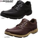 ダンロップ メンズ コンフォートウォーカー C942WP 4E 防水ウォーキングシューズ DUNLOP 4e 幅広 紐靴 歩きやすい コンフォートシューズ サイドファスナー付き 履きやすい ブラック 黒 茶色 ブラウン 24.5cm 25.0cm 25.5cm 25.5cm 26.0cm 26.5cm 27.0cm 28.0cm