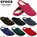 【SALE:20%OFF】クロックス クラシック スリッパ crocs Classic Slipper クロッグ サンダ