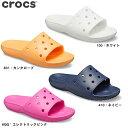 ショッピングcrocs クロックス サンダル クラシック クロックス スライド 206121 Classic Crocs Slide ウィメンズ
