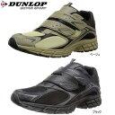 ダンロップ マックスランライト 撥水 マジックテープ仕様 メンズスニーカー DUNLOP DM202 メンズ靴 作業靴 軽量 軽い ブラック 黒 ベージュ マジックテープ 幅広 4e 24.5cm 25.0cm 25.5cm 26.0cm 26.5cm 27.0cm 28.0cm