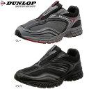 ダンロップ マックスランライト 撥水 スリッポン スニーカー ランニングシューズ DUNLOP DM214 メンズ靴 作業靴 軽量 軽い ブラック 黒 グレー 紐なし 幅広 4e 24.5cm 25.0cm 25.5cm 26.0cm 26.5cm 27.0cm 28.0cm