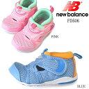 【SALE】ニューバランス ベビー キッズ スニーカー 506 New Balance FD506 子供靴 キッズ靴 ベビー靴 小さいサイズ ピンク ブルー 11.0cm