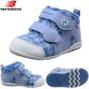 ニューバランス 123 New Balance キッズ ベビー 靴 スニーカー FS123H 正規品 スニーカー マジックテープ 小さいサイズ 子供用 女の子 11.5cm 12.0cm
