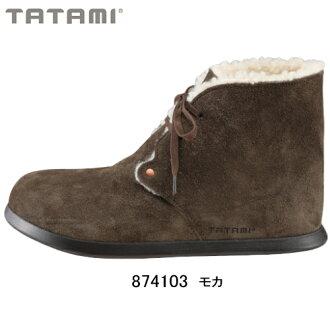 Tatami by Birkenstock tatami Tunis ladies boots □ TATAMI in Tunis BIRKENSTOCK 874103