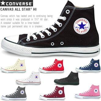 Converse all star high cut canvas 1 CANVAS CONVERSE ALL STAR HI low げきやす Rakuten shopping shoes lead