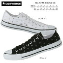 Converse all-stars cross CONVERSE ALL STAR CROSS OX men gap Dis sneakers low-frequency cut men&amp;#39;s ladies sneaker  SALE: 50% OFF  [LILI-14vhc] [201302] [fs2gm]