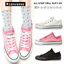 2 Converse all-stars slip-ons CONVERSE ALL STAR FRILL SLIP II OX frill slip sneakers Lady's low-frequency cut ladies sneaker slip-on  MDMD-14pvpd 