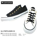 Converse all-stars low-frequency cut CONVERSE ALL STAR GLDMRK OX gold mer KWOC men gap Dis sneakers black and white men&amp;#39;s ladies sneaker sale deep-discount  outlet SALE: 50% OFF  [LLLL-14vhc] [03snk ][ fs2gm]