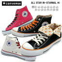 Converse all-stars higher frequency elimination CONVERSE ALL STAR IN-STARMAL HI in star circle high men gap Dis sneakers sale deep-discount men&amp;#39;s ladies sneaker [SALE:] 50% OFF  MCMC-14vlc  [fs2gm]