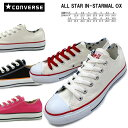 Converse all-stars low-frequency cut CONVERSE ALL STAR IN-STARMAL OX in star circle men gap Dis sneakers sale deep-discount men&amp;#39;s ladies sneaker [SALE:] 50% OFF  MCMC-14vlc  [fs2gm]