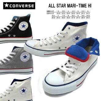 Converse all-star high cut CONVERSE ALL STAR MARI-TIME HI maritime men's women's sneaker sale cheap men's ladies sneaker-_ _