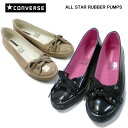 Converse all-stars rubber pumps CONVERSE ALL STAR RUBBER PUMPS[G] sneakers Lady's rubber shoes pullover boots ladies sneaker pumps sale  SALE  [LKLK-14vrc] [fs2gm]