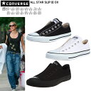 3 Converse all-stars slip-ons CONVERSE ALL STAR SLIP III OX slip sneakers men gap Dis low-frequency cut black / white / tricot / pink men's ladies sneaker slip-on  MCMC-14rvhd  [and write a review special price 4,890 yen &amp; free shipping] [fs2gm]