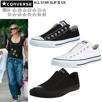 Converse men's women's sneakers all star slip-on CONVERSE ALL STAR SLIP III OX slip 3 low-cut men's ladies sneaker slip-on 1 shoe store lead