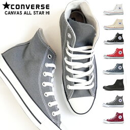 <strong>コンバース</strong> CONVERSE <strong>オールスター</strong> ハイカット 送料無料 白 黒 赤 紺 キャンバス レディース メンズ