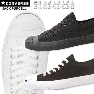 Converse Jack Purcell CONVERSE JACK PURCELL low-cut sneakers mens ladies canvas genuine sneaker men's ladies sneaker Sylvester cringes to make black and white 1