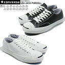 Converse Jack Pursel leather CONVERSE LEA JACK PURCELL constant seller color sneakers men gap Dis regular article white black black and white sneakers sneaker  504LGLG-14njc  [I present QUO card in a review!] [free shipping only now!] Until 5/20 9:59 