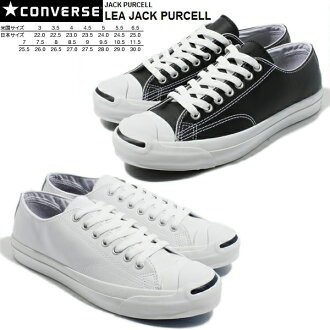Converse Jack Purcell leather LEA JACK PURCELL CONVERSE classic color sneakers mens Womens genuine white black black and white sneaker sneaker 1 shoe store shoe lead