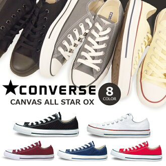 Converse canvas all star low-cut genuine CANVAS CONVERSE ALL STAR OX sneakers mens ladies 1 leads Men's sneaker Rakuten store ladies ladies sneaker shoes