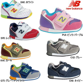 New balance baby kids ' sneakers New Balance FS996 new balance kids shoes boys girls newbalance kids sneaker 1