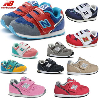 New balance baby kids ' sneakers New Balance FS996 new balance kids shoes boys girls newbalance kids sneaker 1