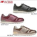 Nb-w368-1
