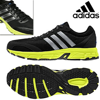 Adidas running shoes men's vanquish adidas Vanquish 6 jogging sneaker shoes shoes for men men's sneaker-