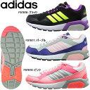 アディダス adidas RUN90S W レディーススニーカー [F97977/F97978/F97979] ランニン...