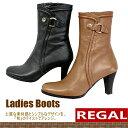 Regal-boots-b-1