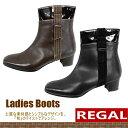 Regal-boots-d-1
