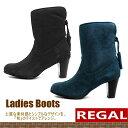 Regal-boots-f-1