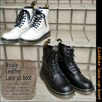Leather though this price Dr. Martens type 8 Hall women's lace-up boots black white 6111-