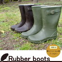 On the day of the rain boots Lady's shortstop rain rubber boots pullover boots boots rain shoes レデイースレインブーツ ながぐつ NK-04950 ladies rain boots ●【 510LCLD-34vvc 】 [tomorrow easy correspondence] of the relief