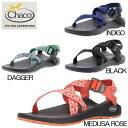 Chaco-a