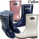Rain boots kids boots rain shoes Lady's carene [01] [outlet SALE 】●【 510LHLH-01pc which there is reason in] [product A targeted for a lucky bag available]