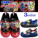 Kids sneakers special mission squadron gobusters popularity TV character C-566/c-072[CCF5660/CCF5572]15.0 - 19.0cm [SALE] boy kids kids child shoes ●【 MCMC-01vjd 】 [tomorrow easy correspondence]
