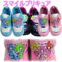 Child kids sneaker ●【 MCMC-01vjd 】 of the kids sneakers smile suite precure popularity TV character C-563/C-071 [CSI5630/CSI5571] 15.0-19.0cm [SALE] child shoes woman