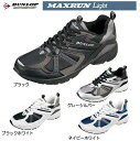 Dunlop sneakers wide DUNLOP Maxrun Light M153 max orchid light men sneakers 4E running shoes men shoes shoes sneaker  501LBLB-05vjpd  [and I write a review free shipping!] [free shipping only now!] Until 5/20 9:59 
