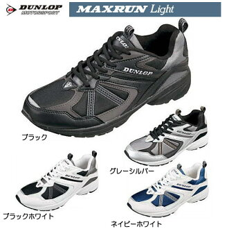 Dunlop sneaker wide DUNLOP Maxrun Light M153 MacLean light mens sneakers 4E running shoes men's shoes shoes sneaker □