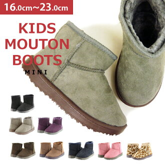 Kids Sheepskin boots «Mini» Sheepskin boots Shorty to wear off all 9 colors children shoes boys girls kids mouton boots-shoe store lead