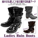 1931 rain boots [JB] boots rain shoes レデイース ながぐつ rain boots ○【 510LFLF-10vlnd 】 where are with ♪ くしゅっとした belt happily cutely on a day of the rain boots Lady's shortstop rain